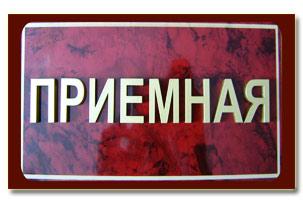 obyemnye-tablichki