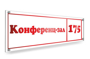 org-tablichka
